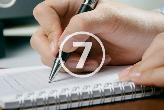 7 списков, которые должен вести каждый человек