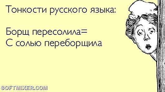 atkritka_1349259141_268