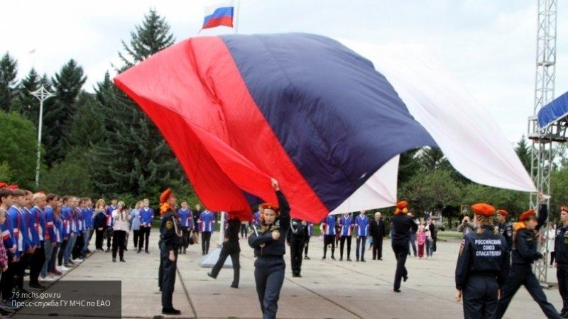 """ФЗЦН презентовал манифест """"Основы российского патриотизма"""""""
