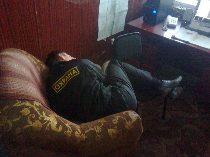 Но никто так сладко не спит, как сторожа прикол, работники, сон, спят на рабочем месте, юмор