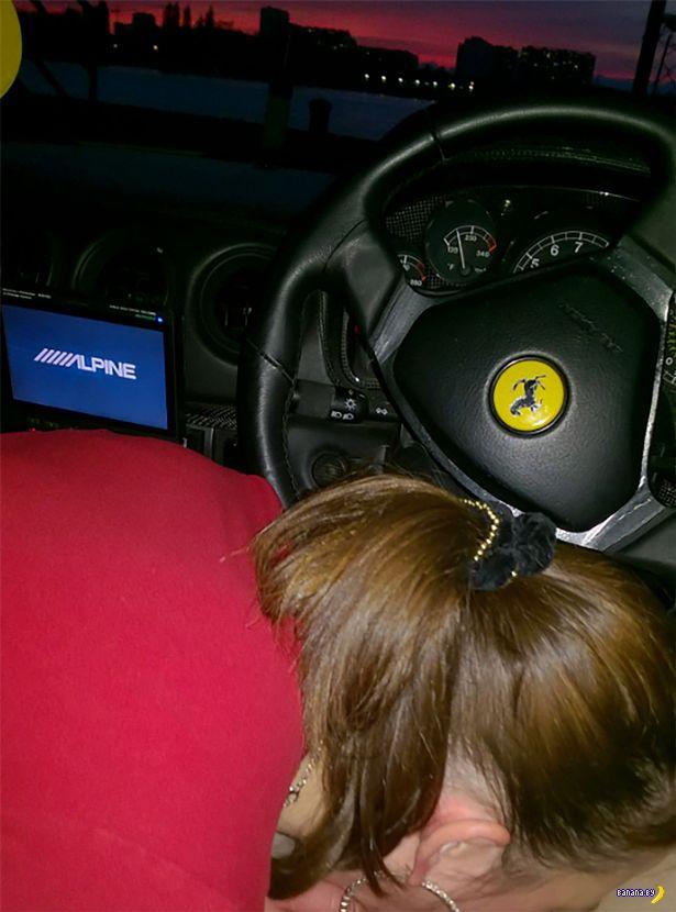 Как правильно продавать Ferrari