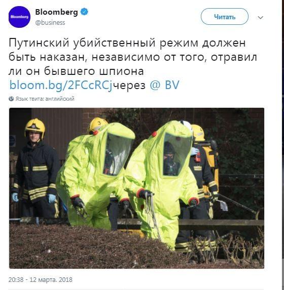 """Бывший британский посол о """"Новичках"""""""