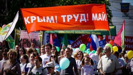 Американская делегация признала, что крымчане счастливы жить в России