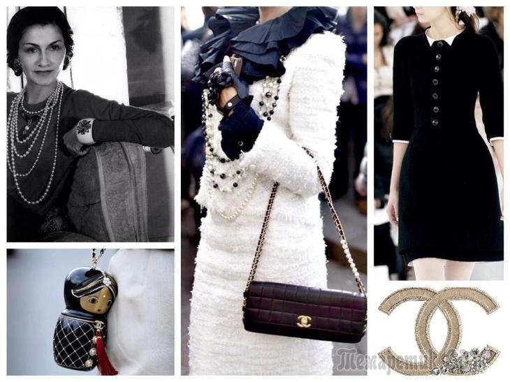 2672c8dcabfc Это очень ценится дамами в любом возрасте. А если гардероб получиться  полностью стилизовать от великой Шанель, то вам точно обеспечена ее  «красота в ...