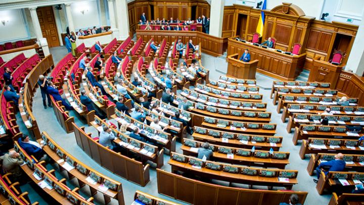 Спасёт ли Украину новая Верховная рада