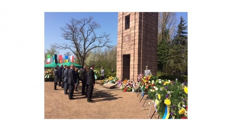 В Словении открыли мемориал в память о российских воинах