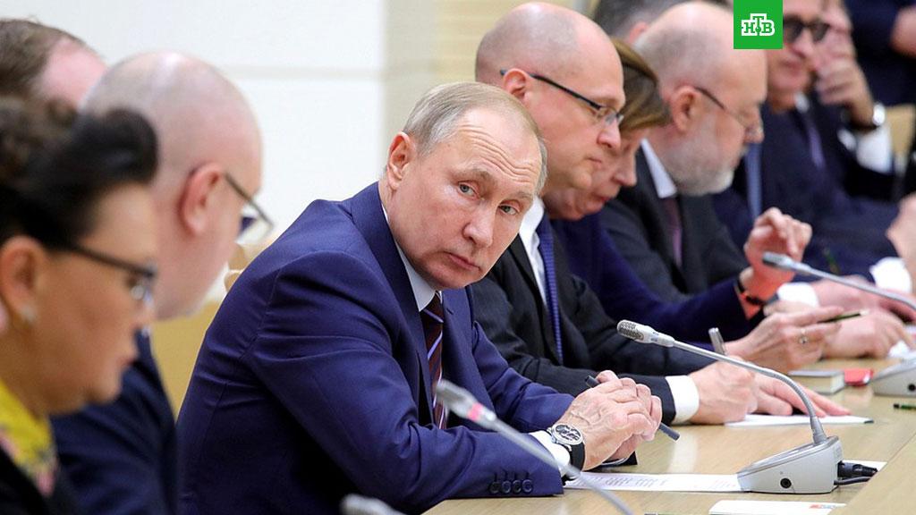 Не угадал Конституция РФ,общество,политика,россияне