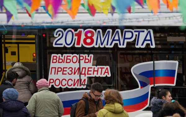 Петербуржцы неохотно называл…