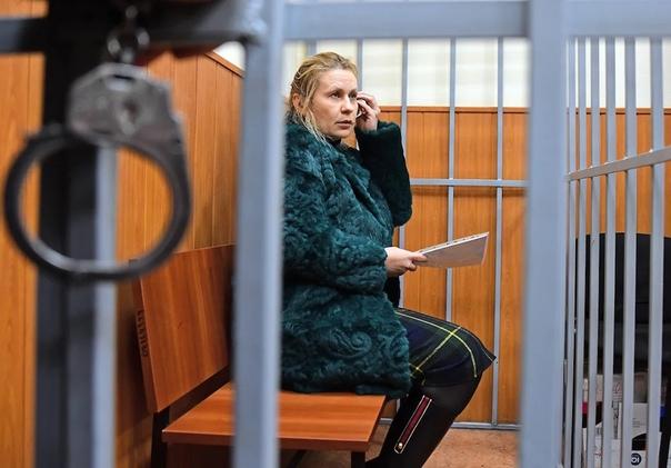 Бывшую помощницу Аркадия Дворковича арестовали за коррупцию россия