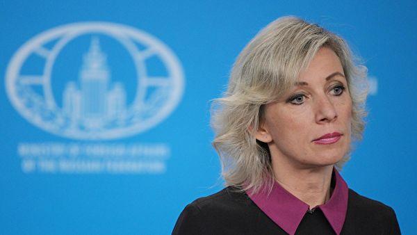Официальный представитель министерства иностранных дел России Мария Захарова во время брифинга в Москве. 4 апреля 2019