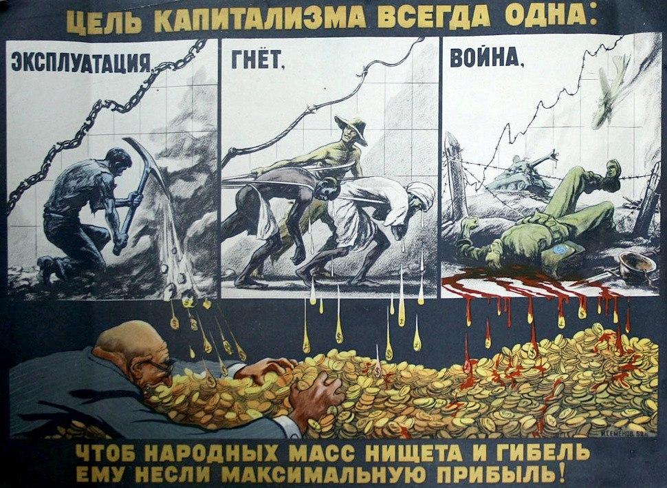 Особое мнение: Биологические последствия реставрации капитализма в России