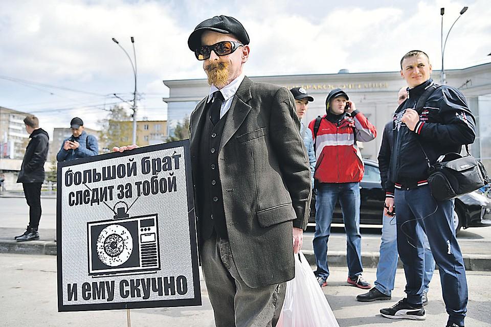 «Политический Нострадамус» Валерий Соловей: Были у народа деньги — терпели чиновников. Теперь их хамство не прощают