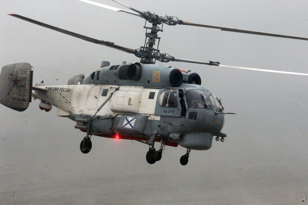 Морская авиация ВМФ России п…