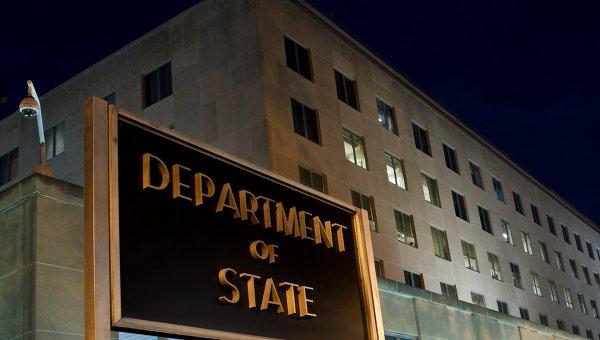 Посольство США решило поиздеваться над гражданами РФ