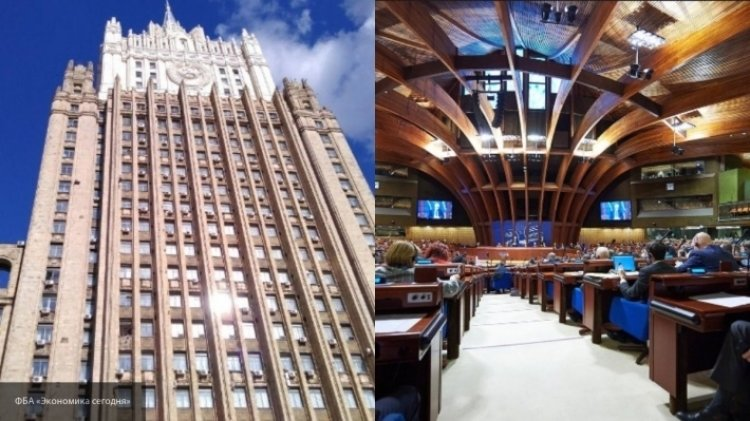 Позиция России по вопросу оплаты задолженности в ПАСЕ не меняется..