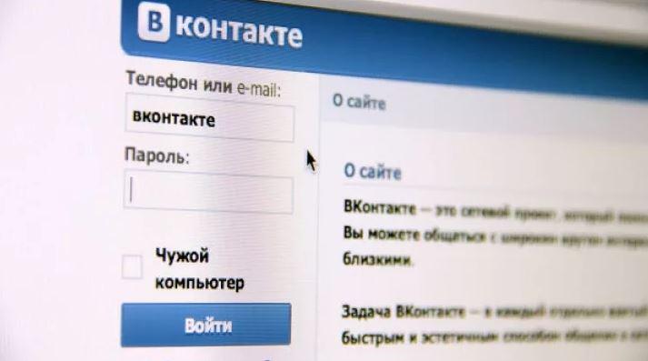 Во «ВКонтакте» появилось приложение «Знакомства»