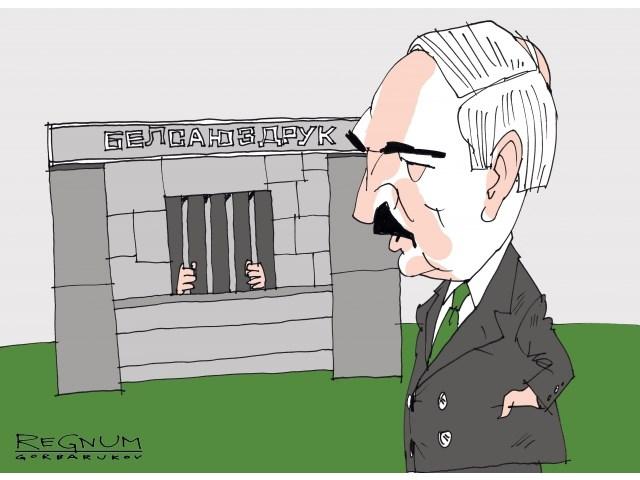 Белоруссия финансирует бездарную госпропаганду. Россия ей помогает геополитика