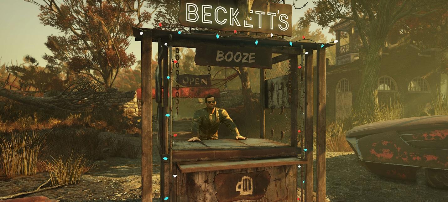 Разработчики Fallout 76 рассказали о союзниках из грядущего обновления Wastelanders fallout 76,анонсы,Игровые новости,Игры
