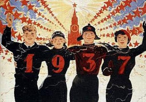 """К новым """"рекордам"""""""