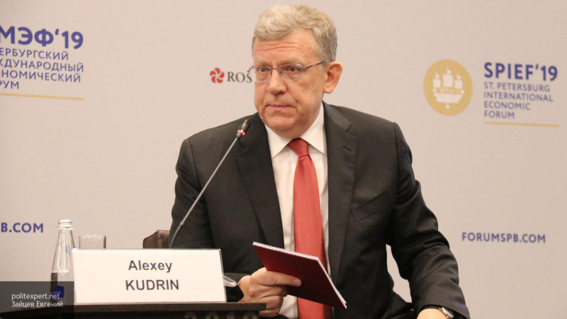 Кудрин заявил, что из бюджета РФ в 2019 году не израсходовали 1,12 триллиона рублей