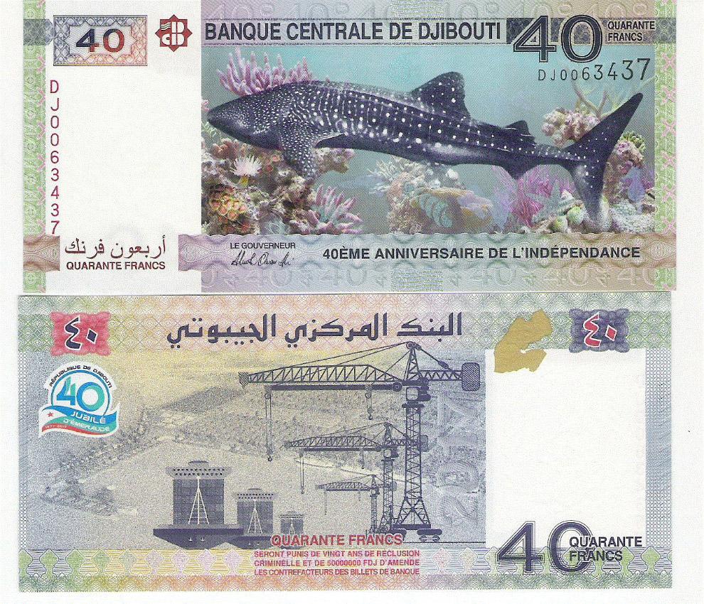 банкноту 40 франков