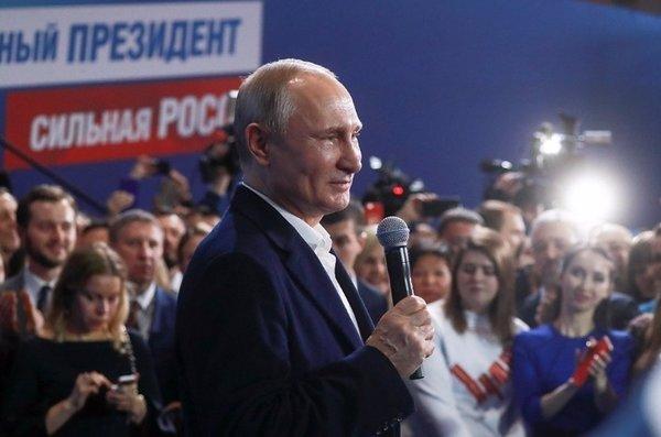 Путин вышел к проигравшим ка…