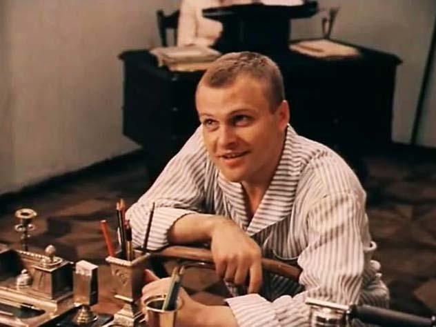 Из-за чего запил и погиб главный Красавчик советского кино