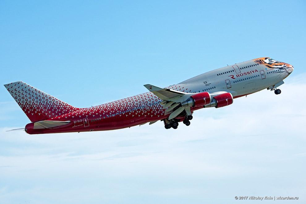 авиакомпания россия двухэтажный самолет фото фотозоне