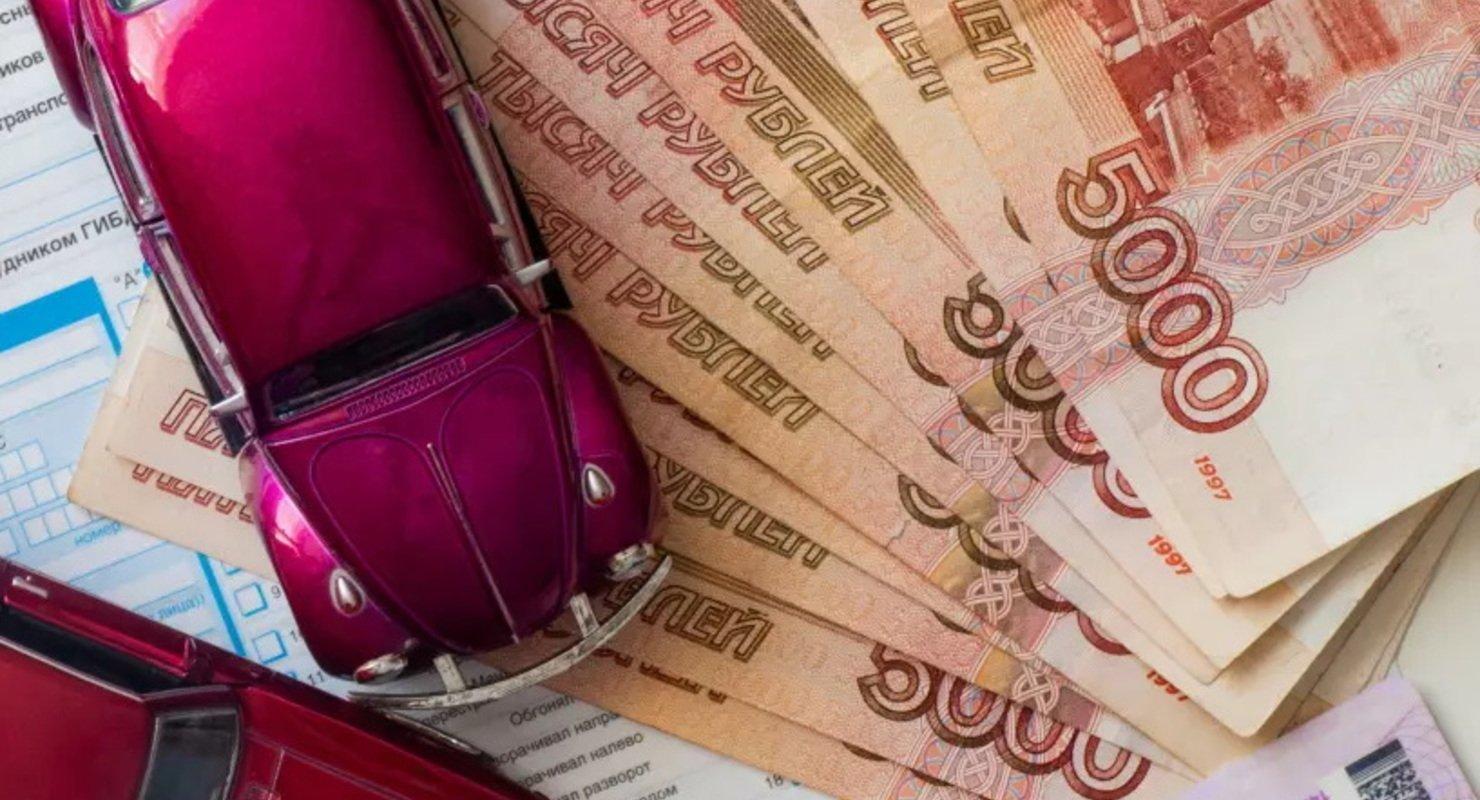 Раскрыто, когда страховщики не возвращают деньги при расторжении ОСАГО Автомобили