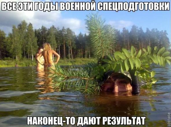 Спецподготовка в действии :)