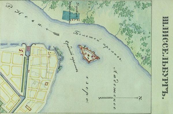 Крепость Шлиссельбург. Рисунок из книги «Атлас крепостей Российской империи»