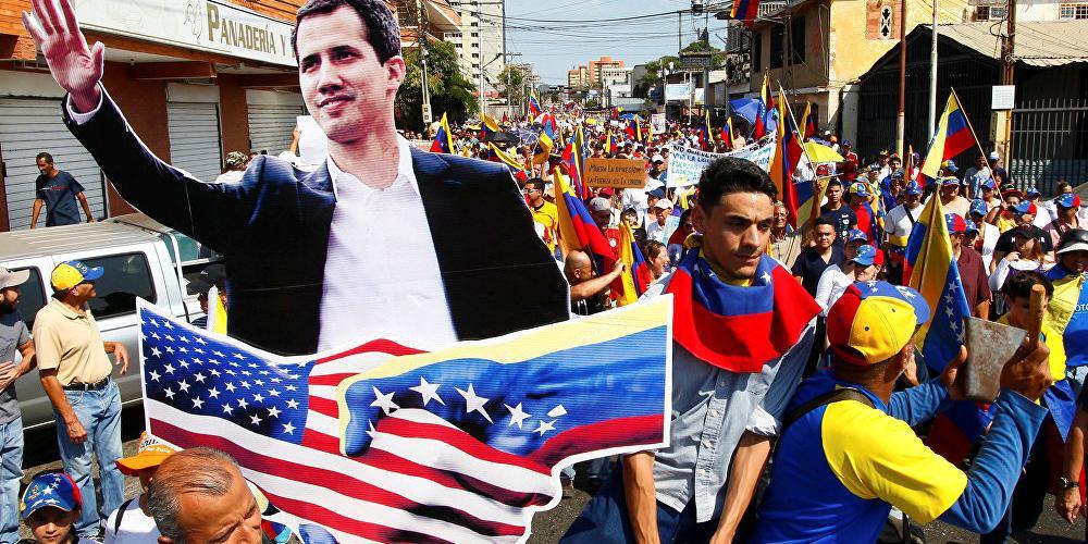 Венесуэла обвинила США в похищении  млрд с международных счетов новости,события, экономика
