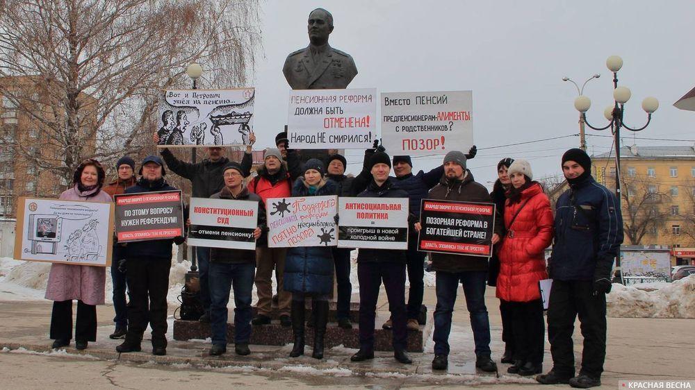 Протесты против пенсионной р…