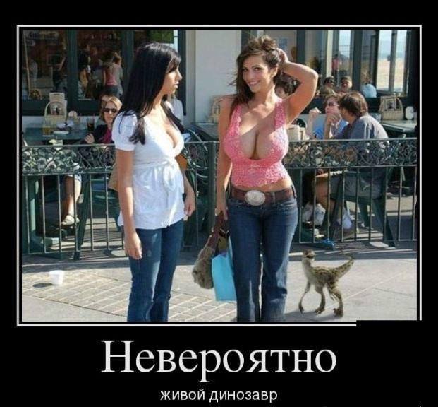- Девушка, давайте сыграем в…