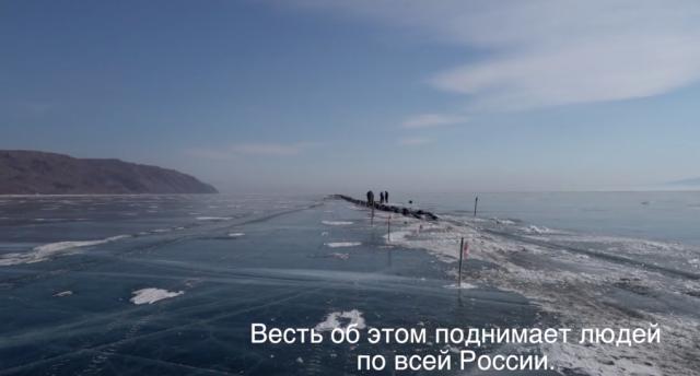 Байкальский берег и трубы предприятия по розливу воды для Китая