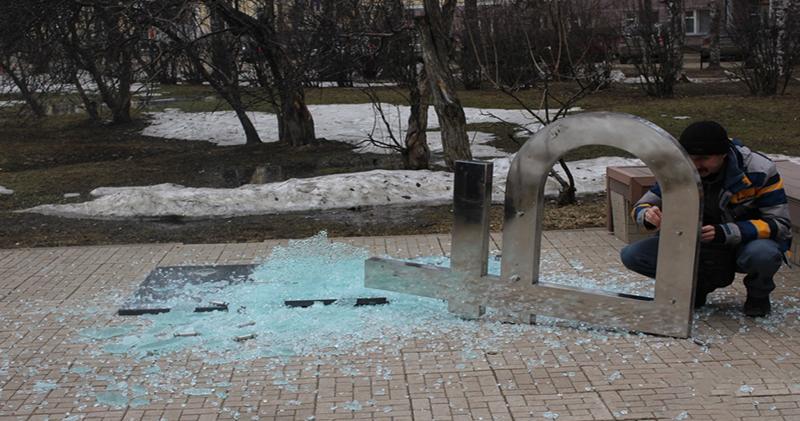 Вандалы обрушили рубль в Сыктывкаре