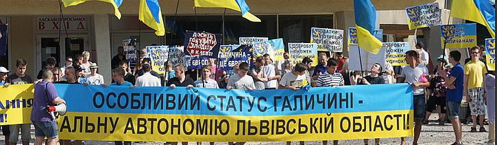 Распад Украины начнется с запада