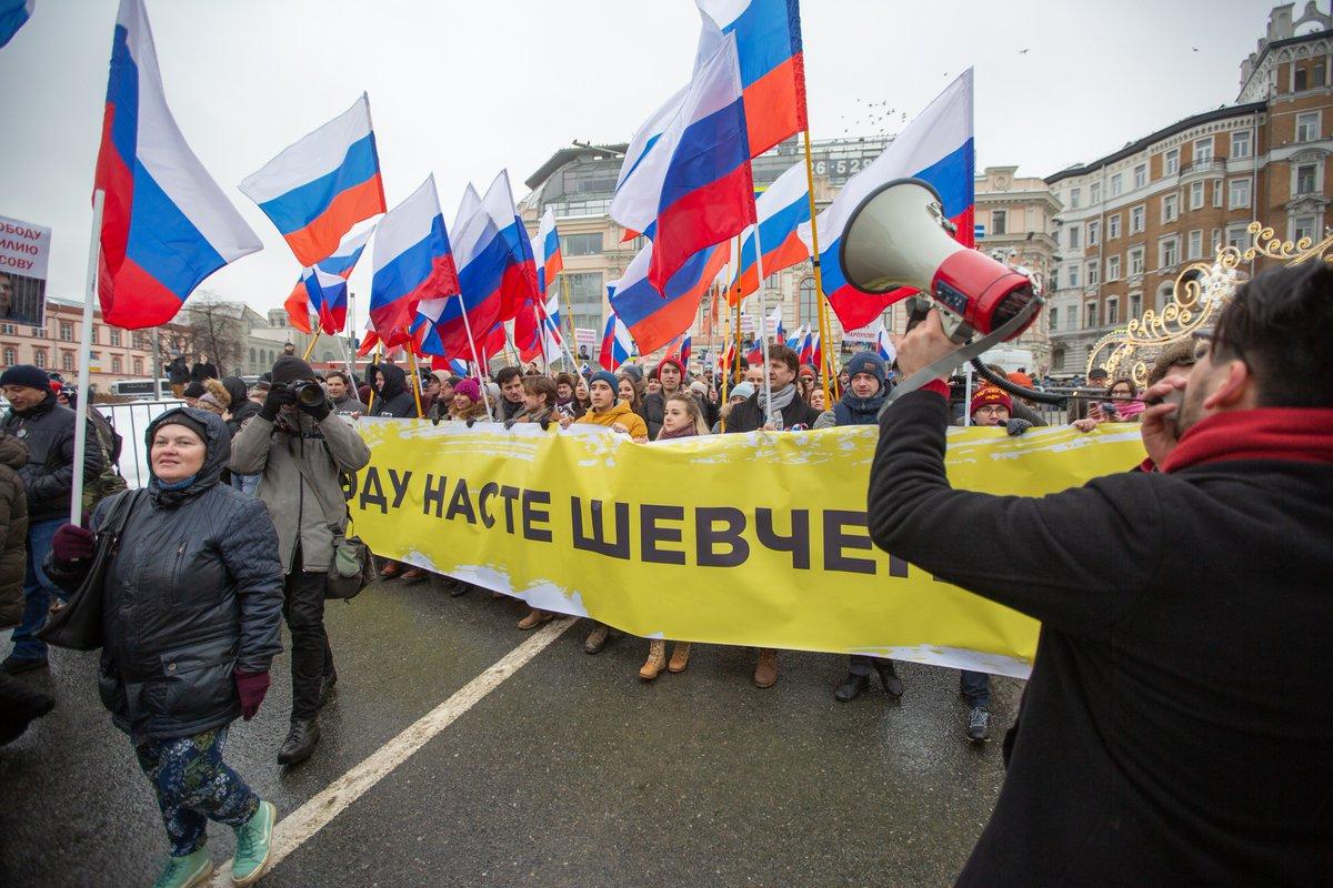 Либералы из Северной столицы планируют превратить Марш Немцова в общественные беспорядки
