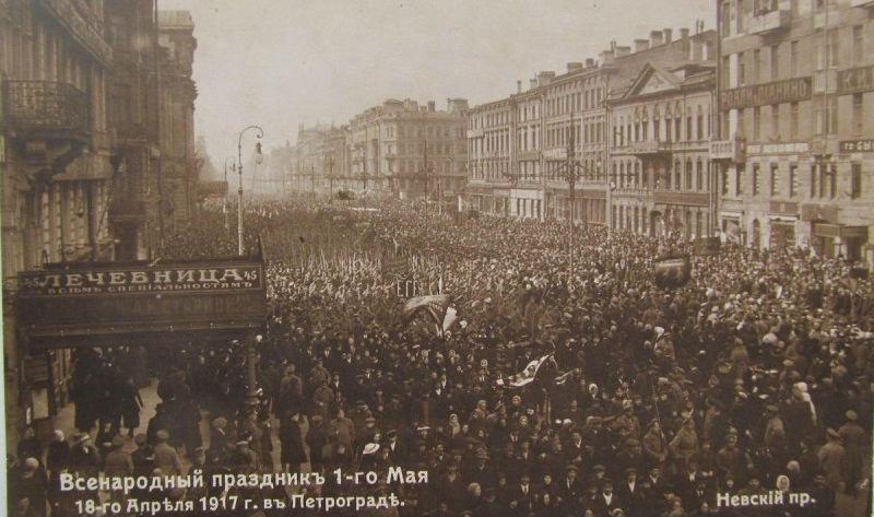 1 Мая в 1917-1933 годах