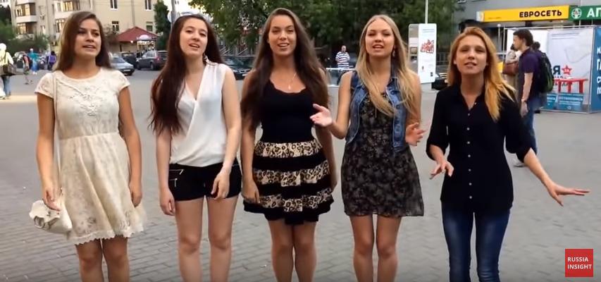 """Видео с """"Самой красивой русс…"""