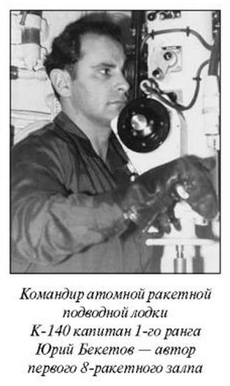 За десять дней до гибели СССР:   шестнадцать залпов баллистических ракет история,Мужское,оружие,СССР