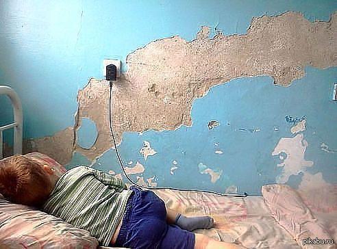Ваши трубы идут в Крым, горят в войнах и сыграли в футбол