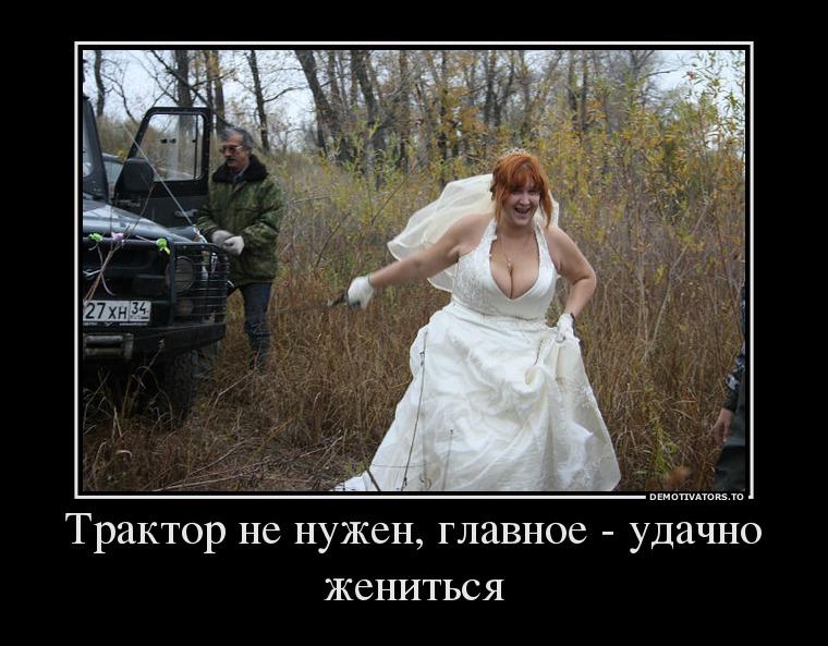 Картинки, прикольные картинки женатых