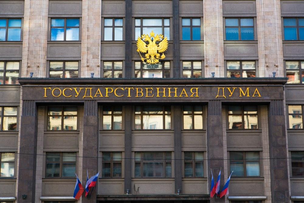 МРОТ повысили на 117 рублей!…