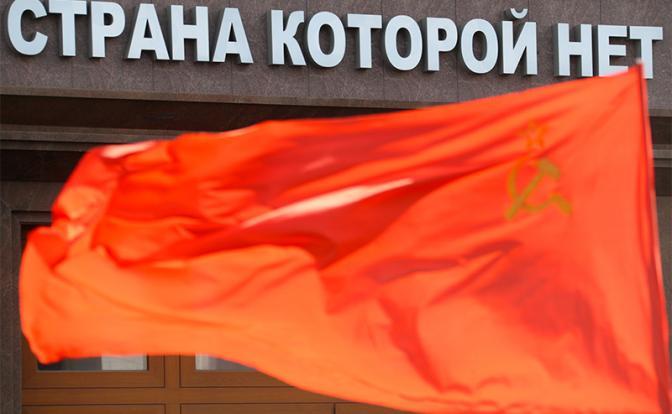 Энергии, которые разнесли в прах СССР, никуда не делись