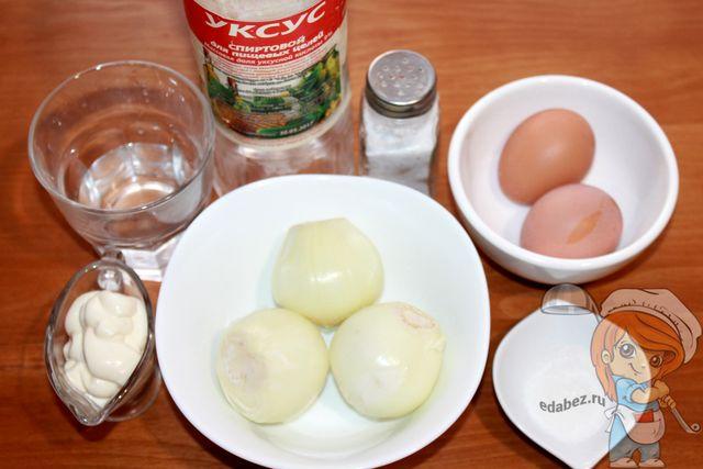 Продукты для лукового салата