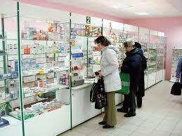 Работаю в аптеке. Эти покупа…