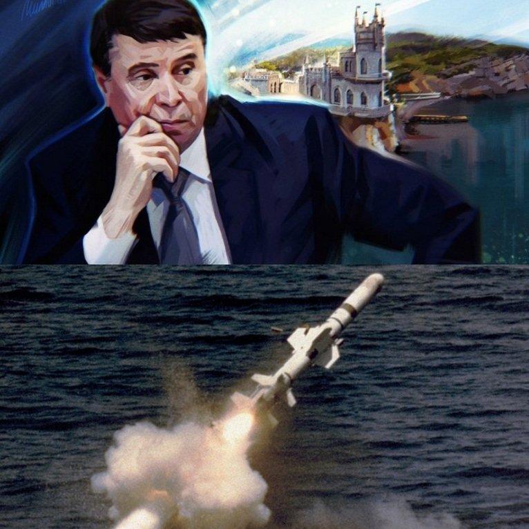 «Полная деградация»: Цеков ответил послу США на Украине, пообещавшему оружие Киеву и санкции России