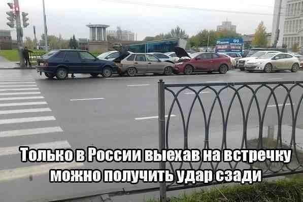 Подборка приколов на автотем…