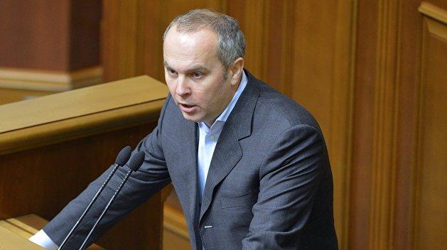 Шуфрич: Главная угроза для Порошенко — украинцы